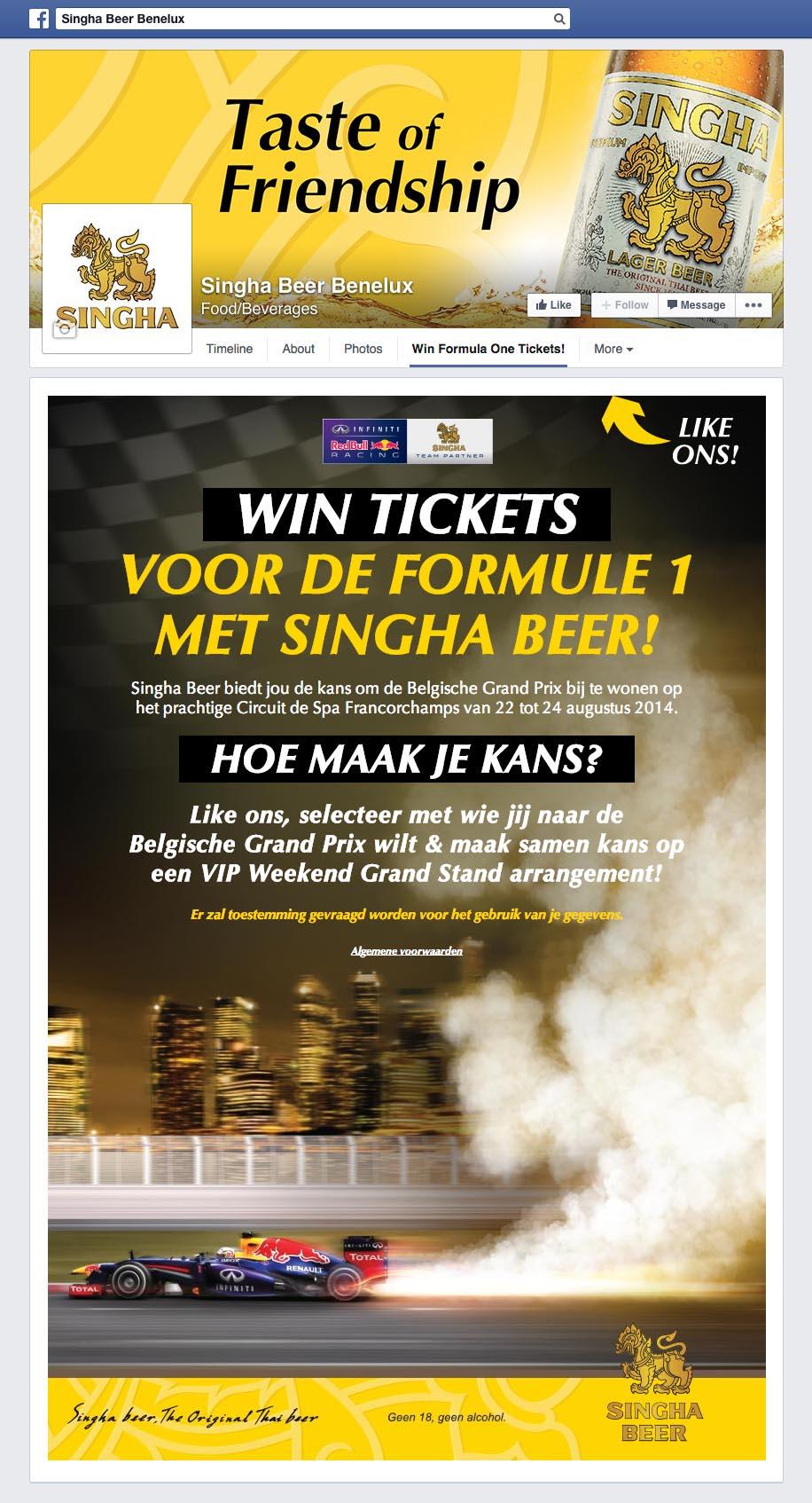 Singha Beer Benelux - Redbull Racing Facebook app