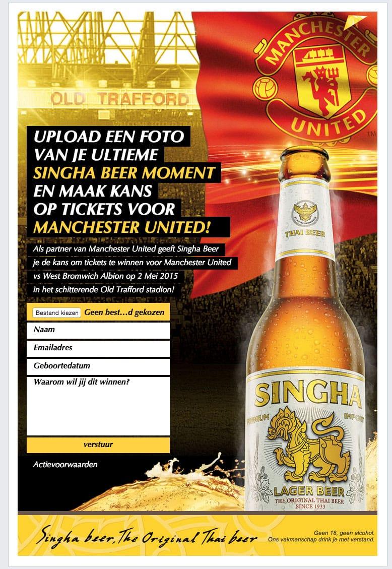 Singha Beer Manchester United App